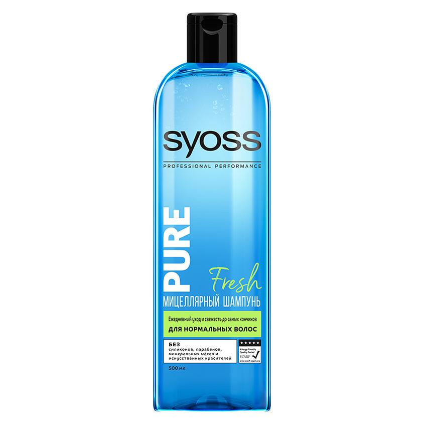 SYOSS Шампунь для нормальных волос очищение с мицеллярной водой FRESH  - Купить
