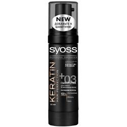 SYOSS ��������� ��� ����� Keratin� Hair Perfection