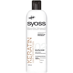 SYOSS ������� Keratin� Hair Perfection 500 ��