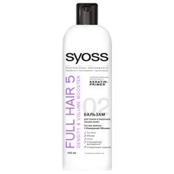 SYOSS ������� Full Hair 5 ������� � ����� 500 ��