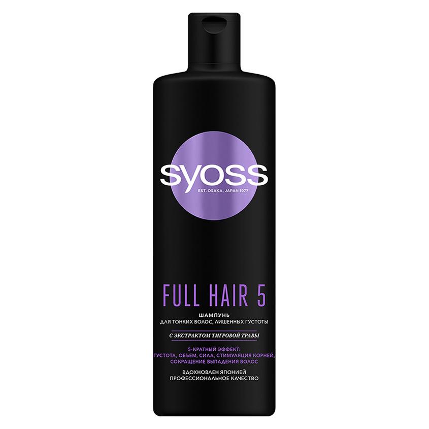Купить SYOSS Шампунь Full Hair 5 Густота и Объем