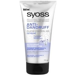 Купить SYOSS Интенсивный пре-пилинг уход против перхоти Anti-Dandruff 150 мл
