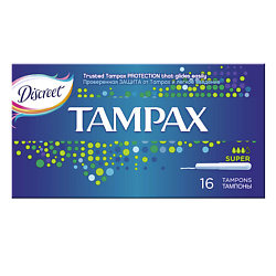 TAMPAX CEF Тампоны женские гигиенические с аппликатором Super Duo 16 шт. сумка eleganzza eleganzza el116bwafpa2