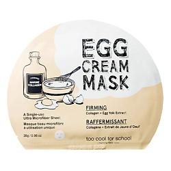 TOO COOL FOR SCHOOL Яичная маска для лица подтягивающая EGG 28 г