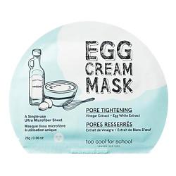 TOO COOL FOR SCHOOL Набор сужающих поры масок для лица EGG 5 шт.