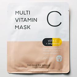 Купить TOO COOL FOR SCHOOL Маска с витамином С осветляющая 25 г