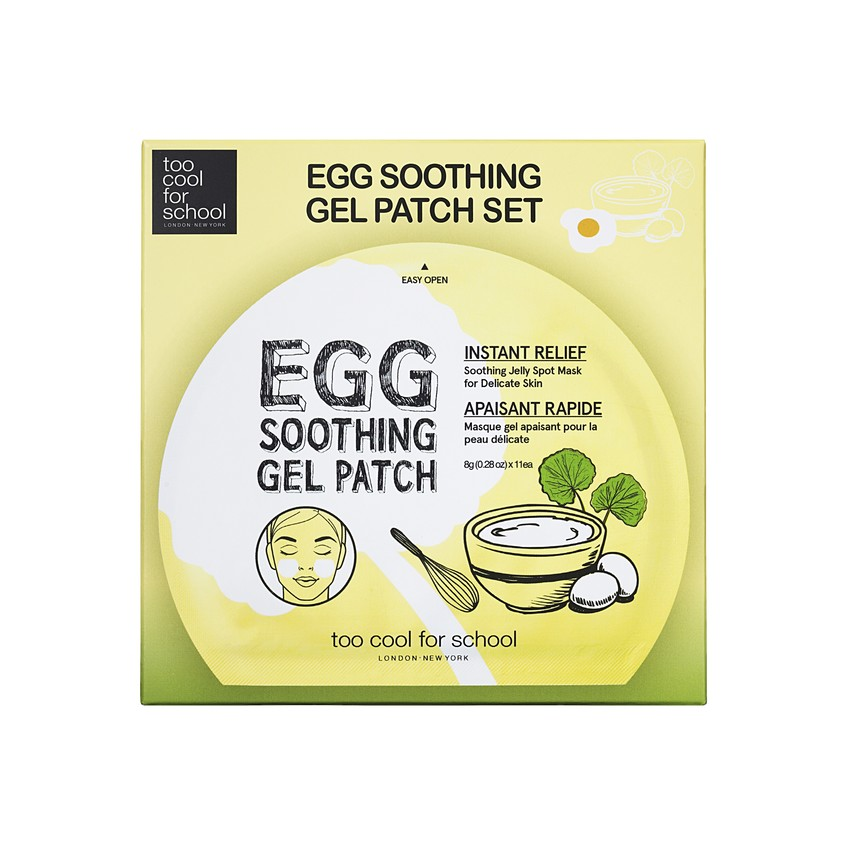Купить TOO COOL FOR SCHOOL Патчи для лица гелевые смягчающие с яичным экстрактом