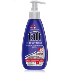 TAFT Лосьон для укладки волос Ultra Control сверхсильная фиксация 150 мл