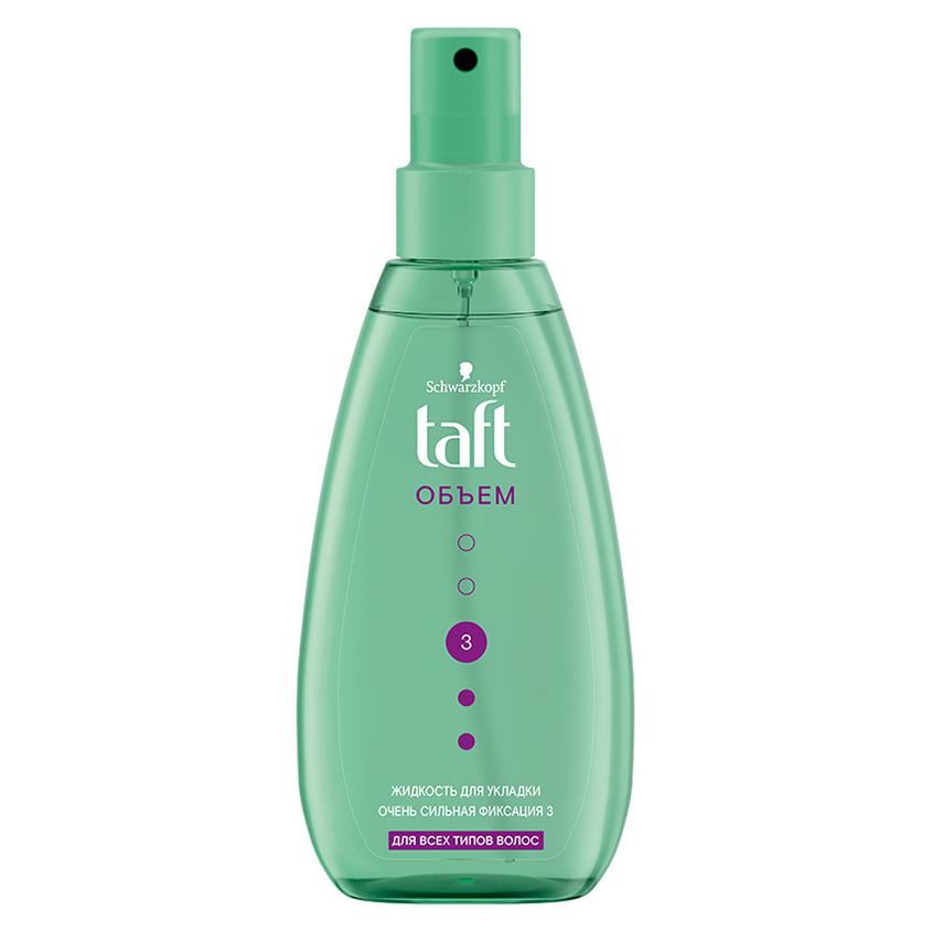 Купить TAFT Жидкость для укладки волос Сила объема сверхсильной фиксации