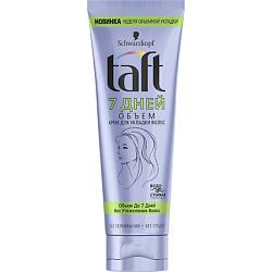 TAFT Крем для укладки волос 7 DAYS Объем 75 мл