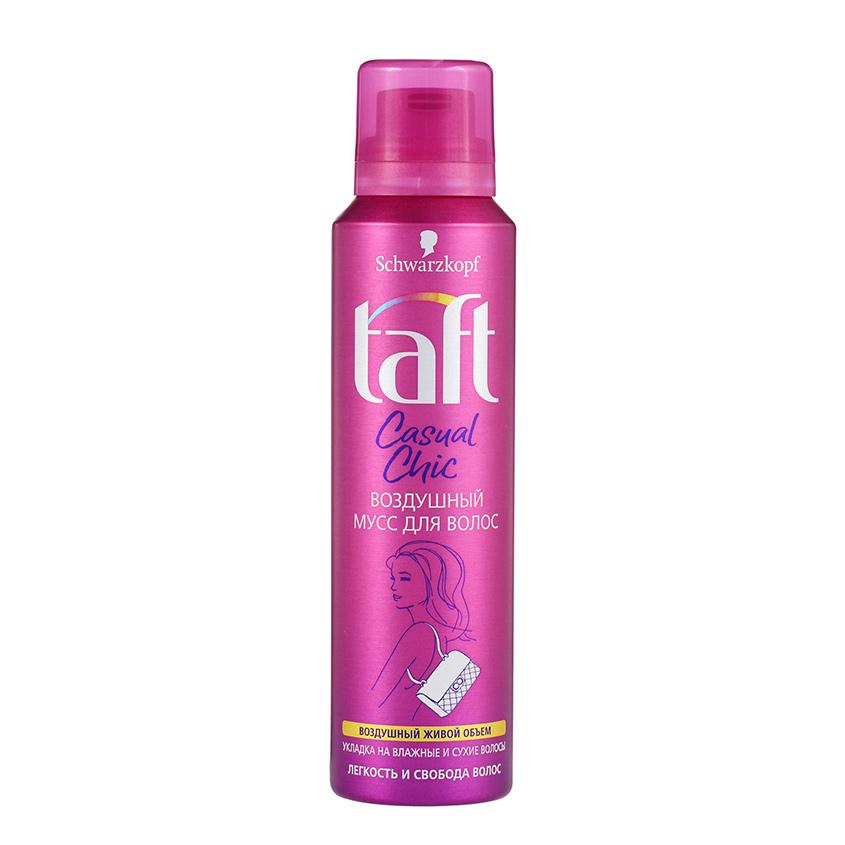 TAFT Мусс для волос воздушный непревзойденная укладка с ярким дизайном