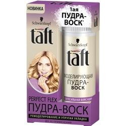 TAFT Пудра-воск для укладки волос Три погоды 10 г