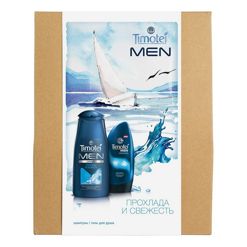 Купить TIMOTEI MEN Подарочный набор Прохлада и свежесть