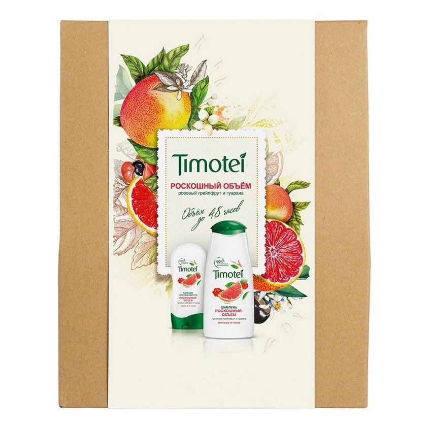 Купить TIMOTEI Подарочный набор Роскошный объем