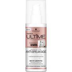 ULTIME �����-��������� essence ULTIME Amber + Oil Anti-Breakage