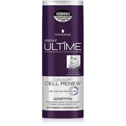 ULTIME Бальзам Caviar + Cell Renew 250 мл