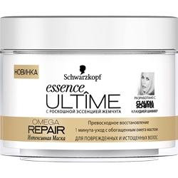 ULTIME Интенсивная маска для поврежденных и истощенных волос Essence Ultime OMEGA REPAIR 200 мл