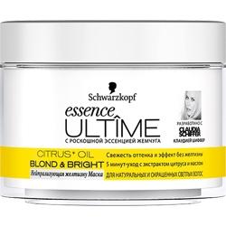 ULTIME Нейтрализующая желтизну маска для натуральных и окрашенных светлых волос Essence Ultime BLOND & BRIGHT 200 мл