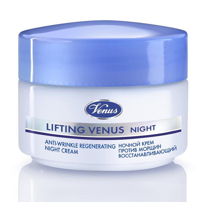 Купить VENUS Ночной восстанавливающий крем против морщин с эффектом лифтинга