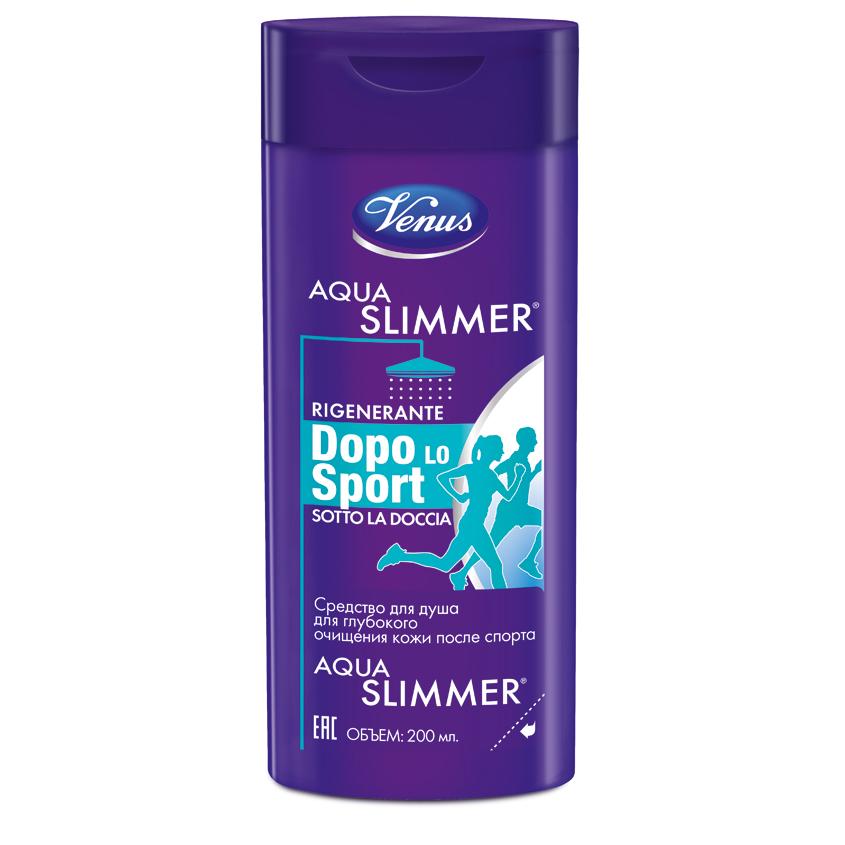 VENUS Cредство для душа для глубокого очищения кожи после спорта AQUA SLIMMER