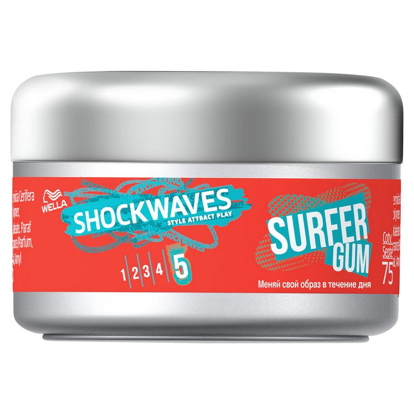 WELLA Shockwaves Воск для укладки волос Surfer Gum сильной фиксации