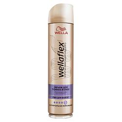 Купить WELLA Лак для волос Wellaflex Объем для тонких волос 250 мл
