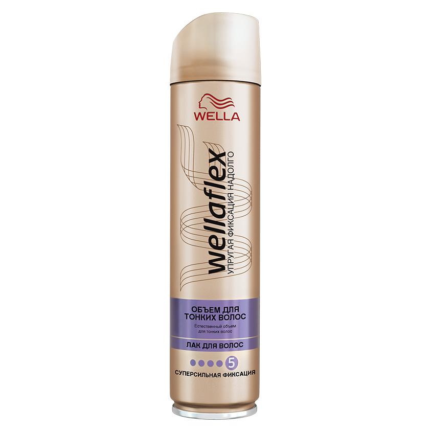 WELLA Wellaflex Лак для укладки волос «Объем для тонких волос» суперсильной фиксации