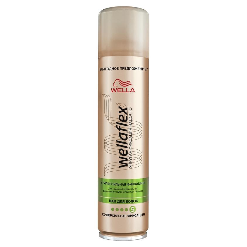"""WELLA Лак для укладки волос Wellaflex """"Суперсильная фиксация"""""""