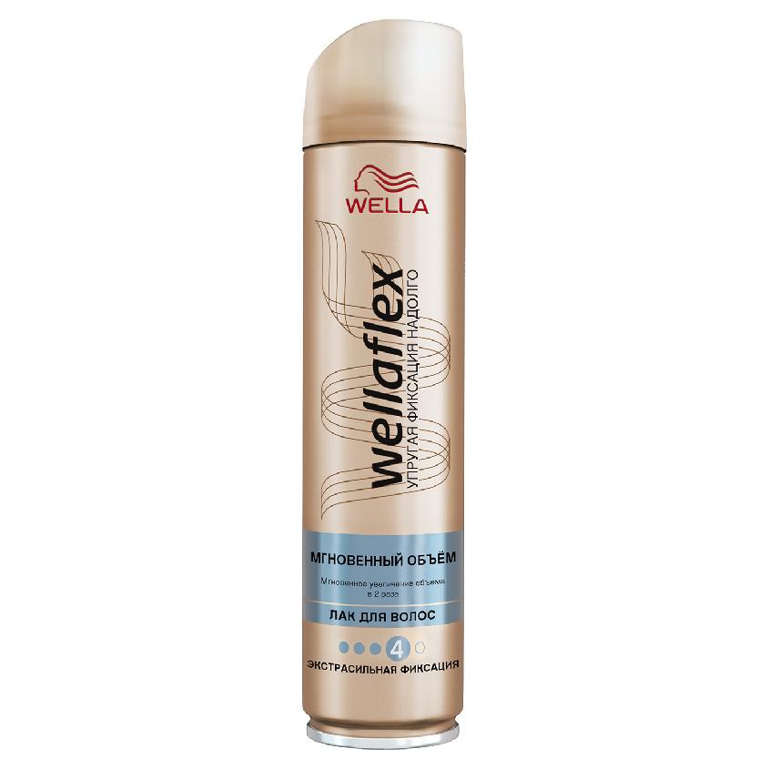 """WELLA Лак для волос Wellaflex """"Мгновенный объем"""""""