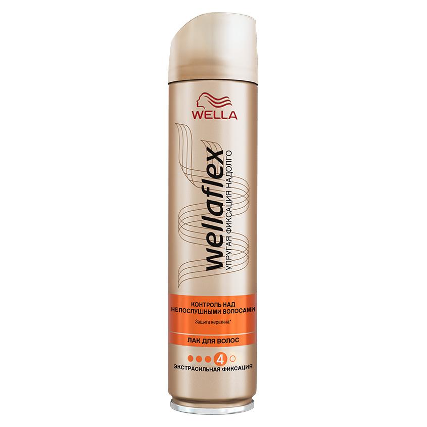 """WELLA Wellaflex Лак для укладки волос """"Контроль над непослушными волосами"""" экстрасильной фиксации"""