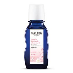 WELEDA Деликатное питательное масло для лица 50 мл