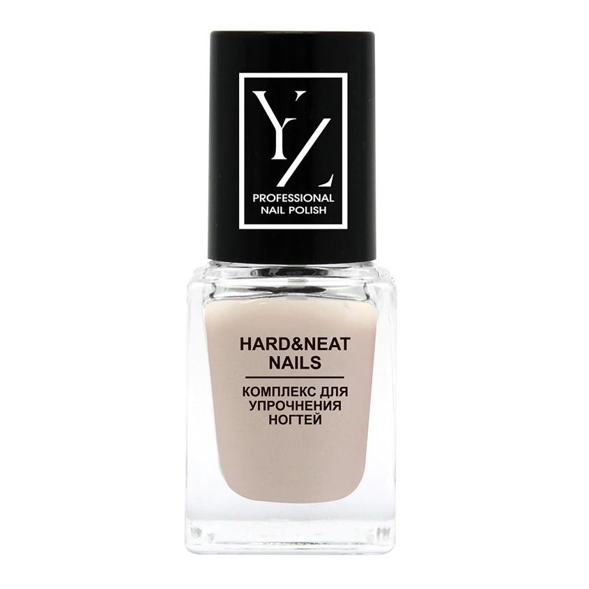 YZ Комплекс для упрочнения ногтей