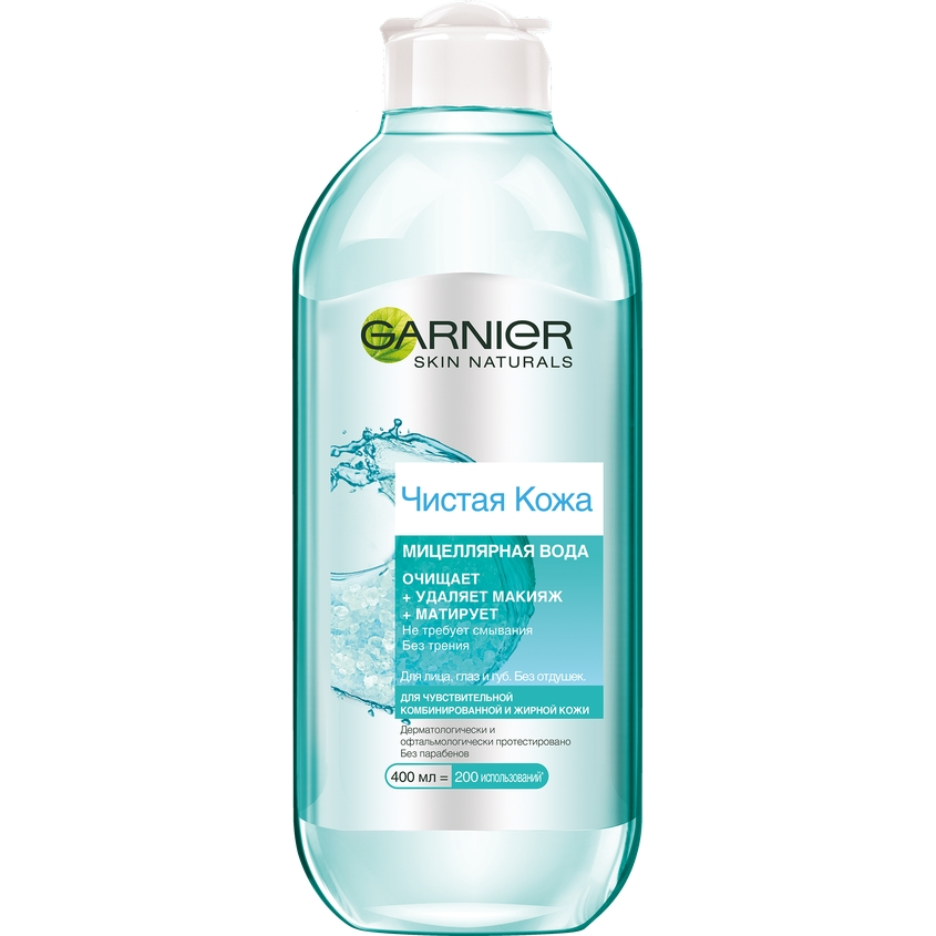 Купить GARNIER Мицеллярная вода Чистая Кожа для снятия макияжа, очищения кожи и матирующего эффекта, для чувствительной жирной и комбинированной кожи