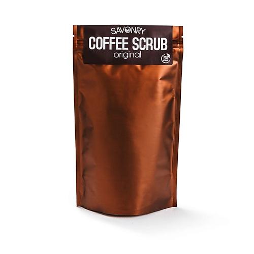 SAVONRY Кофейный скраб для тела Оригинальный