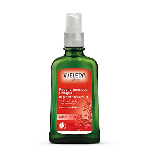 WELEDA Гранатовое восстанавливающее масло для тела